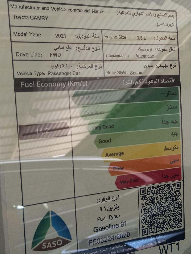 تويوتا كامري SE V6 فل 2021 سعودي جديد للبيع في الدمام - السعودية - صورة كبيرة - 2