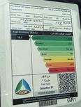 تويوتا راف فور 4WD XLE فل  2021 دبل سعودي جديد للبيع في الدمام - السعودية - صورة صغيرة - 2