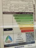 تويوتا لاندكروزر GXR3 فل  2022 دبل سعودي جديد للبيع في الدمام - السعودية - صورة صغيرة - 2