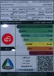 شفيروليه سوبربان  2021 ستاندر   شاص طويل سعودي جديد ( عرض خاص ) للبيع في الرياض - السعودية - صورة صغيرة - 5
