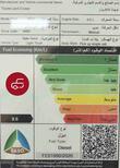 شاص 2021 ديلوكس ديزل سعودي للبيع في الرياض - السعودية - صورة صغيرة - 9