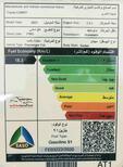 تويوتا كامري  2021  طيس LE سعودي جديد للبيع في الرياض - السعودية - صورة صغيرة - 13