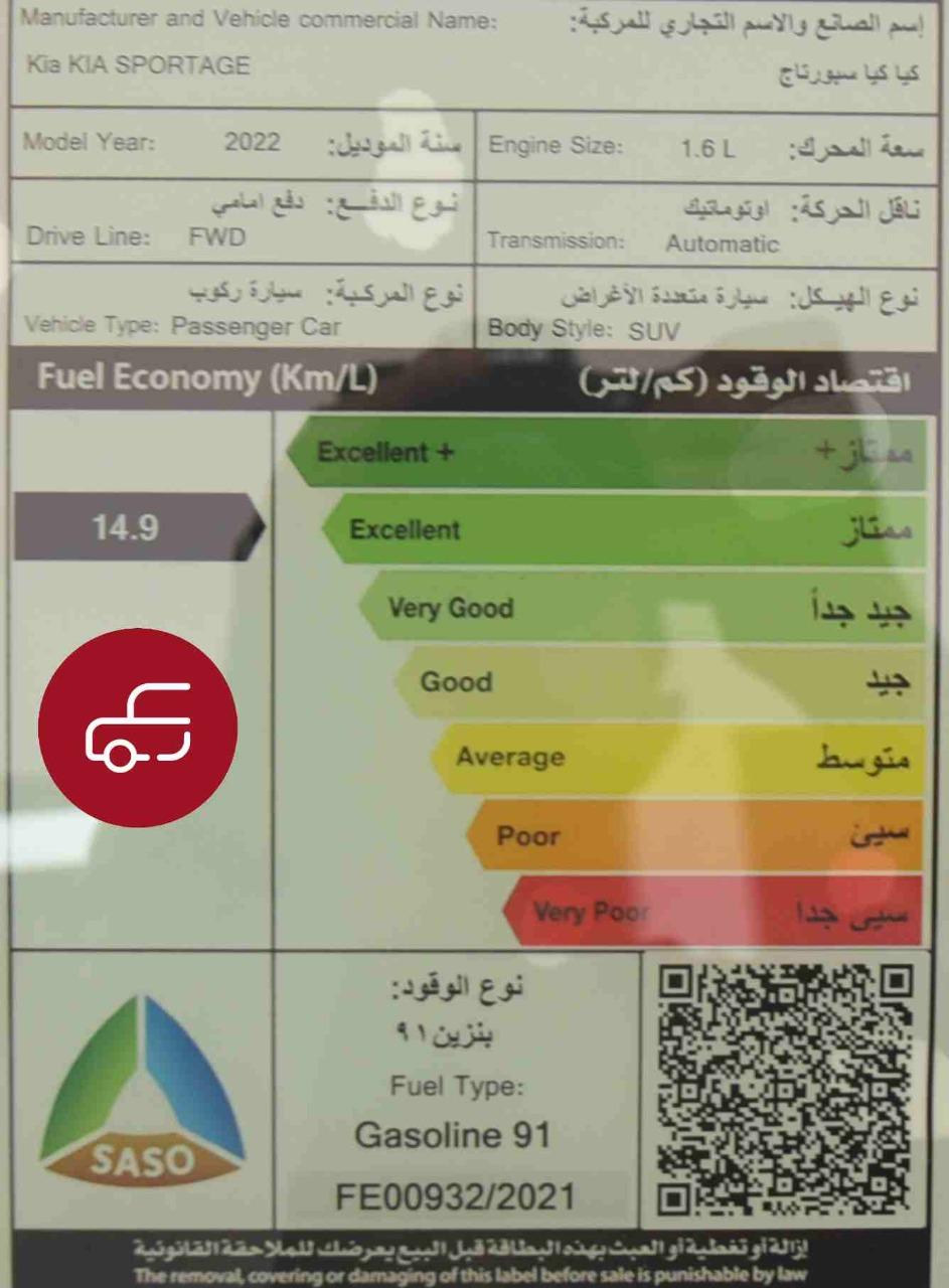كيا سبورتاج 2022    ( محرك 1.6  )  ستاندر سعودي جديد للبيع في الرياض - السعودية - صورة كبيرة - 7