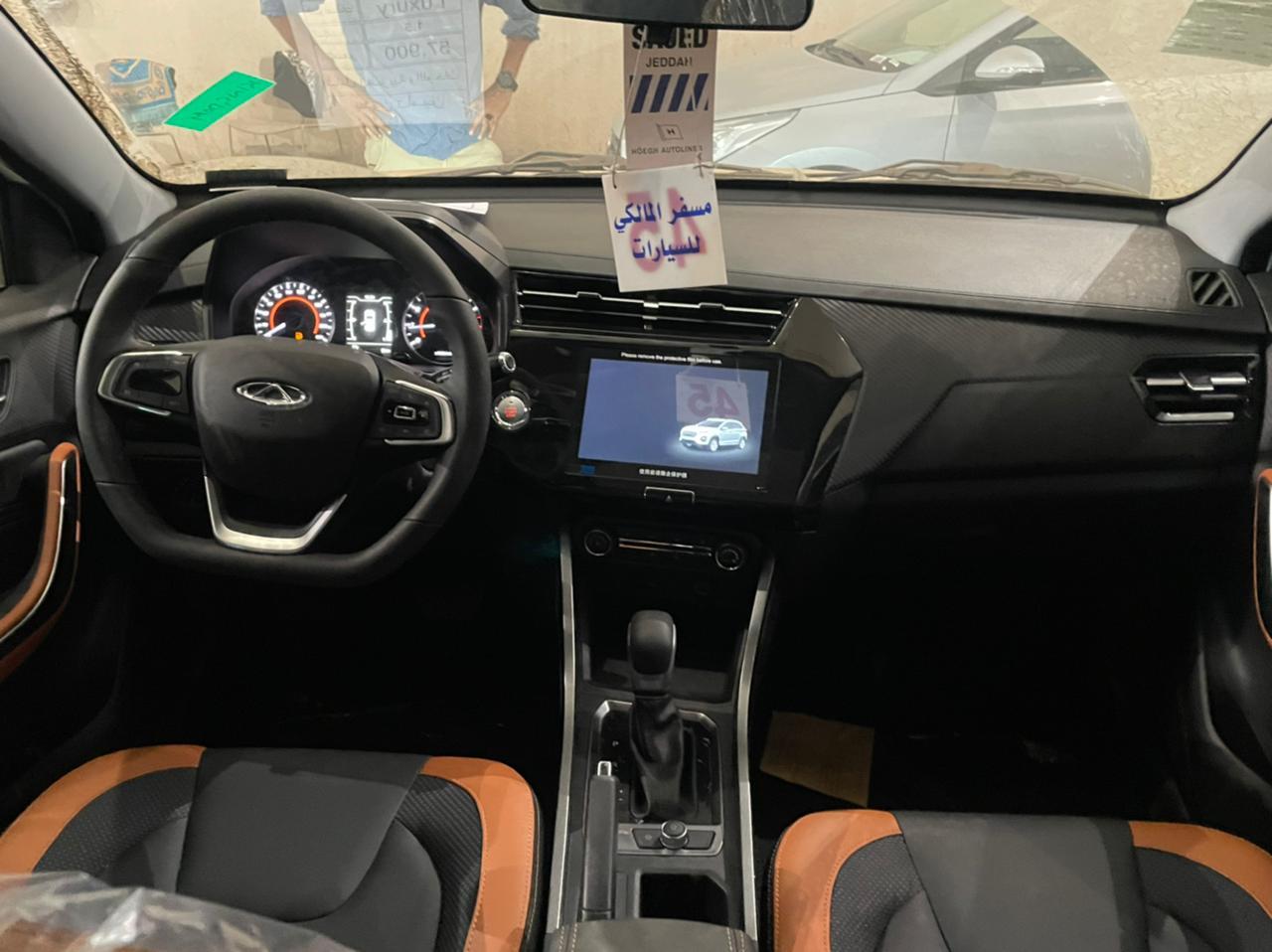 شيري تيجوو 2 نص فل 2021  سعودي جديد للبيع في جدة - السعودية - صورة كبيرة - 16