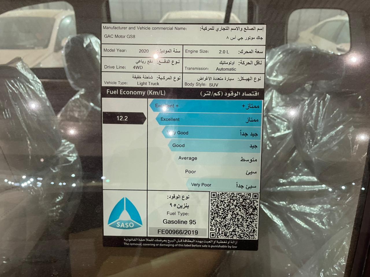 GAC فل  GS8  دبل 2020 سعودي جديد للبيع في جدة - السعودية - صورة كبيرة - 7