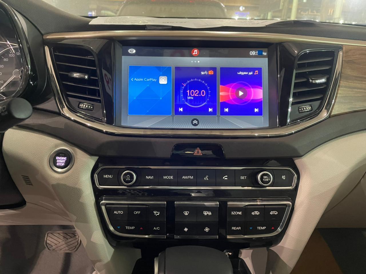 GAC فل  GS8  دبل 2020 سعودي جديد للبيع في جدة - السعودية - صورة كبيرة - 15