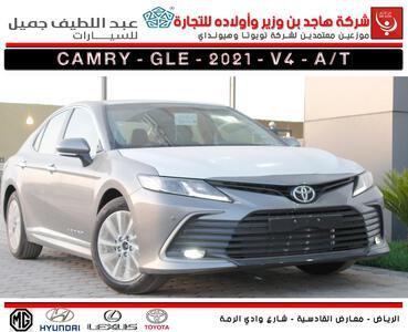 سيارة تويوتا كامري GLE فل 2021 تيتانيوم سعودي جديد للبيع