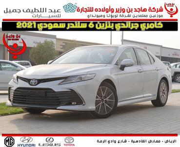 سيارة تويوتا كامري Grand فل 2021 سعودي جديد للبيع