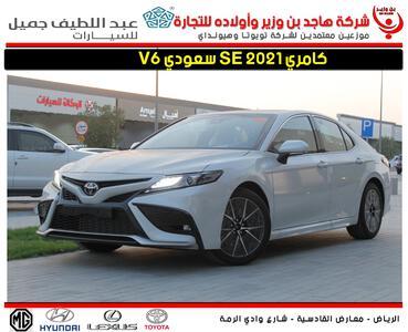 سيارة تويوتا كامري SE فل 2021  سعودي جديد للبيع