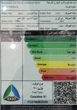 مباع - تويوتا كورولا XLI ستاندر  2021 سعودي جديد للبيع في الرياض - السعودية - صورة صغيرة - 7