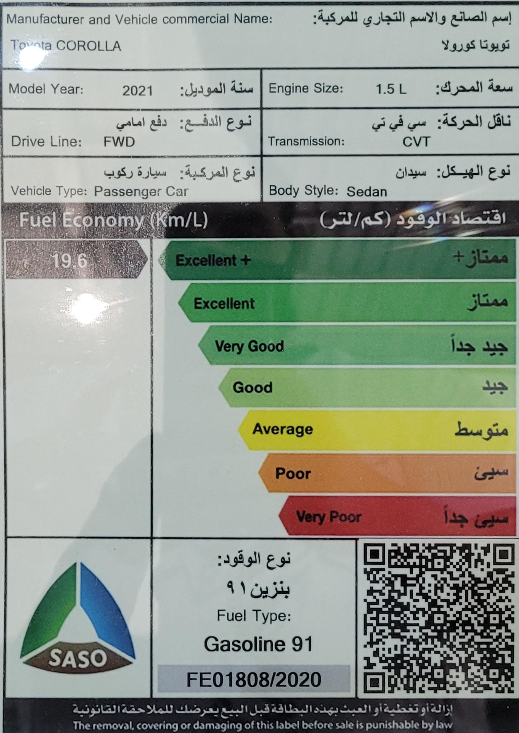 مباع - تويوتا كورولا XLI ستاندر  2021 سعودي جديد للبيع في الرياض - السعودية - صورة كبيرة - 7