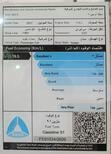 مباع - MG 5 نص فل COM سعودي 2021 جديد للبيع في الرياض - السعودية - صورة صغيرة - 7