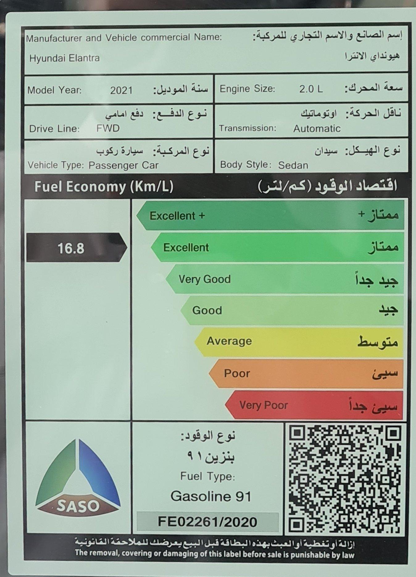 هونداي النترا Smart ستاندر 2021 سعودي جديد للبيع في الرياض - السعودية - صورة كبيرة - 7
