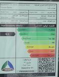 مباع - هونداي النترا Smart Plus  نص فل 2021  سعودي جديد للبيع في الرياض - السعودية - صورة صغيرة - 7