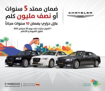 كرايسلر 300 ليميتد 2021 نص فل سعودي جديد