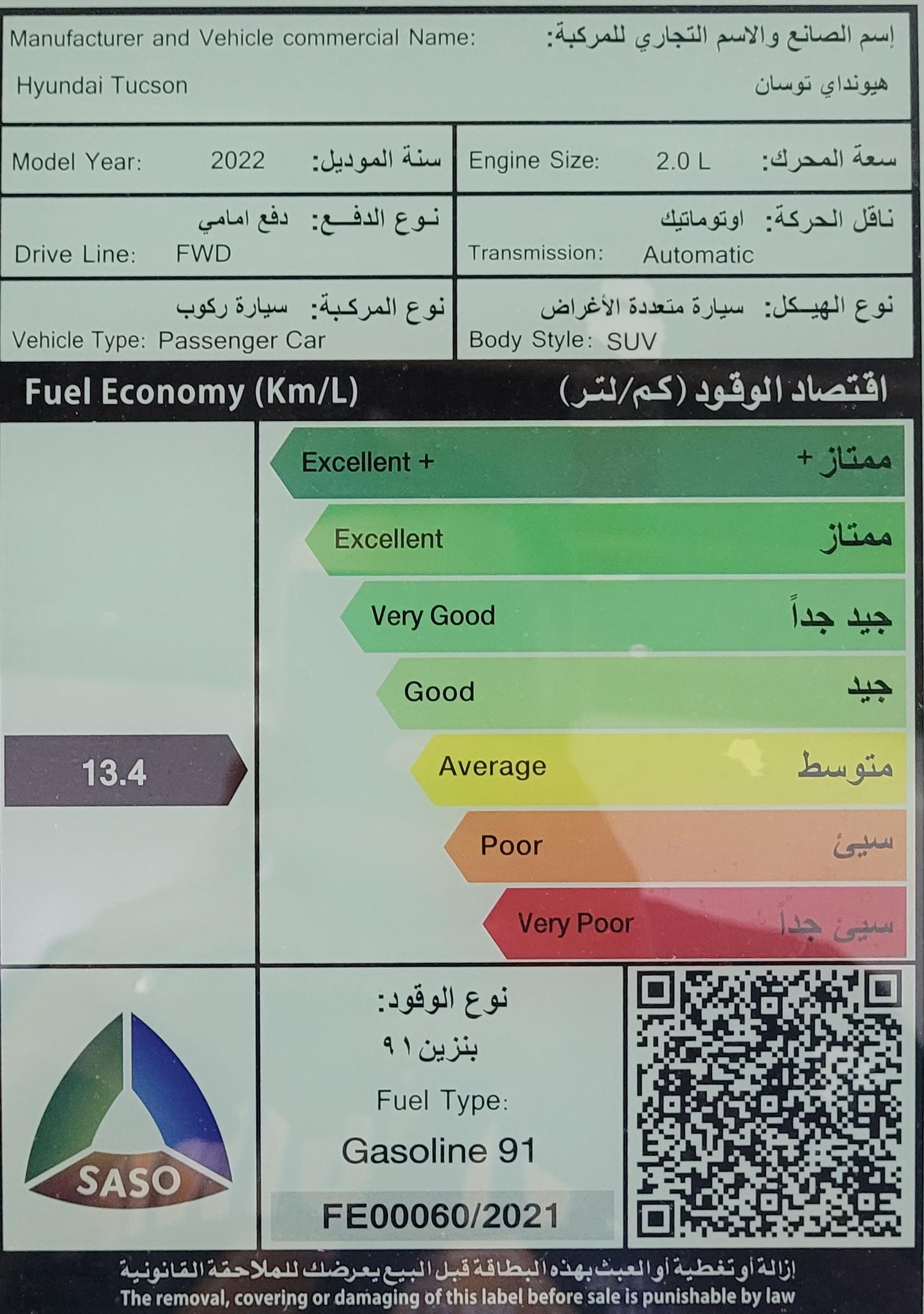 مباع - هونداي توسان Mid Comfort 2022 نص فل سعودي للبيع في الرياض - السعودية - صورة كبيرة - 7