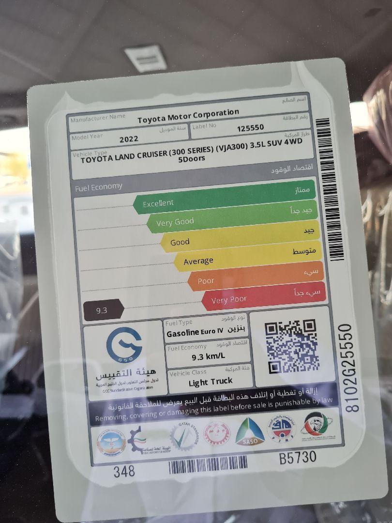 تويوتا لاندكروزر VXR 2022 نص فل فطيمي للبيع في الرياض - السعودية - صورة كبيرة - 2