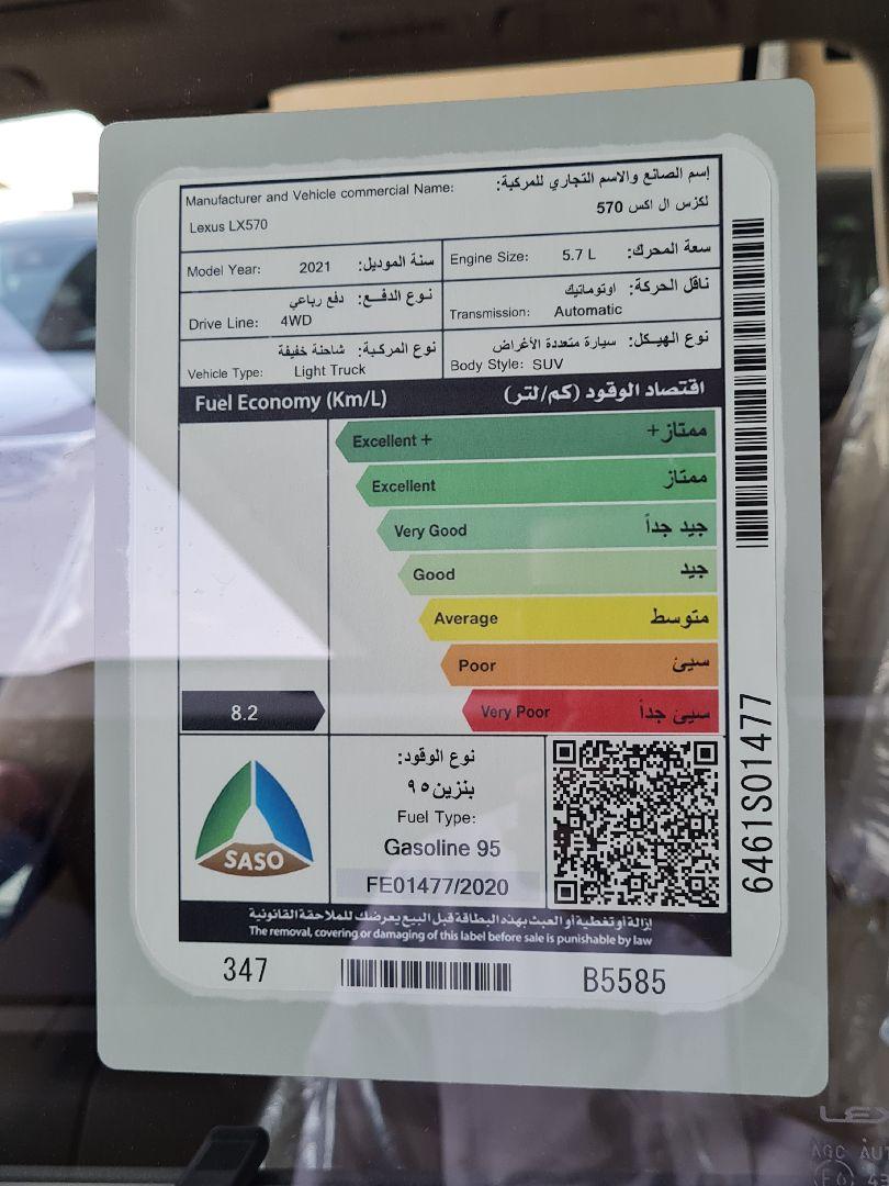 لكزس LX 570 2021 نص فل سعودي للبيع في الرياض - السعودية - صورة كبيرة - 2