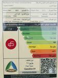 تويوتا كامري 2021 فتحة سقف  (  GLE_K  ) بنزين سعودي للبيع في الرياض - السعودية - صورة صغيرة - 6