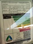 مباع - تويوتا كامري LE 2021 ستاندر سعودي للبيع في الدمام - السعودية - صورة صغيرة - 2