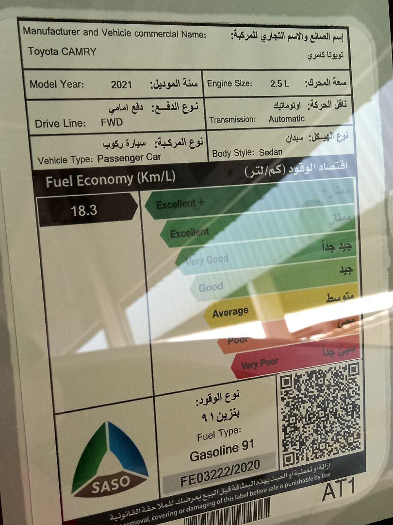 مباع - تويوتا كامري LE 2021 ستاندر سعودي للبيع في الدمام - السعودية - صورة كبيرة - 2