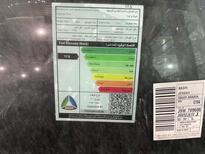 هونداي كونا بريميوم 2021 نص فل سعودي للبيع في جدة - السعودية - صورة صغيرة - 11