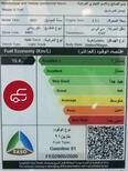 نيسان اكس تريل 2021 فئة S ( مقاعد 5  ) دبل سعودي جديد للبيع في الرياض - السعودية - صورة صغيرة - 7