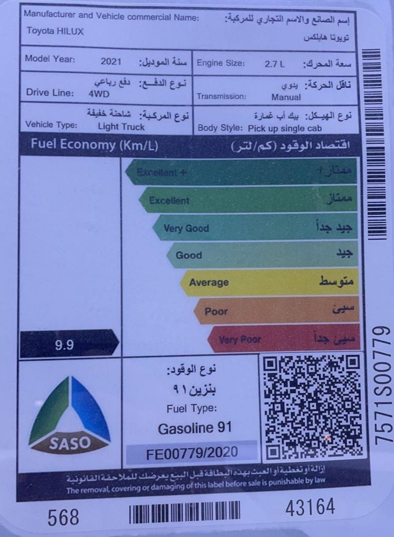 تويوتا هايلكس  2021  غمارة   GLX دبل  بنزين سعودي جديد للبيع في الرياض - السعودية - صورة كبيرة - 6