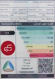 نيسان التيما 2021 فتحة ( SV ) سعودي جديد للبيع في الرياض - السعودية - صورة صغيرة - 6