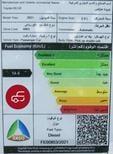 تويوتا هايلكس 2021 غمارتين دبلDLX-G اوتوماتيك  ديزل خليجي  للبيع في الرياض - السعودية - صورة صغيرة - 6