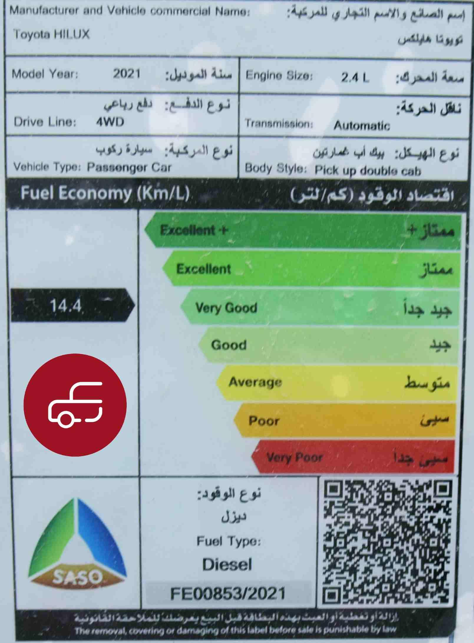 تويوتا هايلكس 2021 غمارتين دبلDLX-G اوتوماتيك  ديزل خليجي  للبيع في الرياض - السعودية - صورة كبيرة - 6