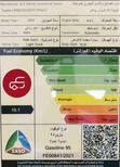تويوتا برادو 2022 TXL1 بنزين 6 سلندر سعودي للبيع في الرياض - السعودية - صورة صغيرة - 7
