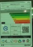 نيسان باترول XE خليجي 2019 ستاندر للبيع في الرياض - السعودية - صورة صغيرة - 2