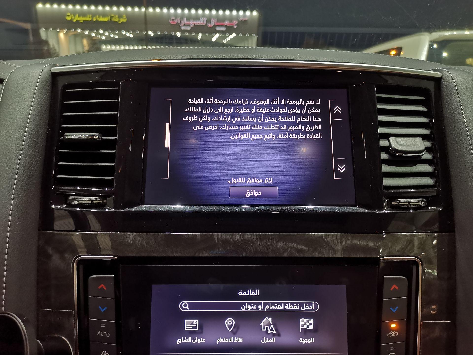 مباع - نيسان باترول بلاتينيوم 2021  سعودي فل للبيع في الرياض - السعودية - صورة كبيرة - 18