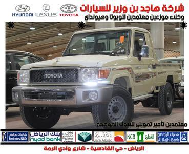 سيارة تويوتا شاص DLX 2021 بنزين سعودي افضل سعر للبيع