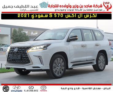 سيارة لكزس LX 570-S Sport 2021 فل للبيع