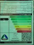 هونداي النترا MID 2022 نص فل سعودي للبيع في الرياض - السعودية - صورة صغيرة - 2