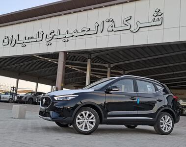 GM ZS 2022 ستاندر سعودي