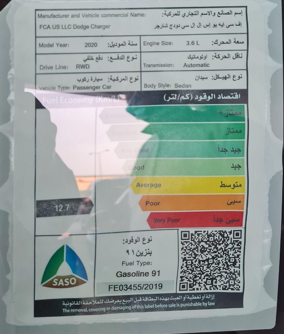 دودج تشارجر  2020 ستاندر بوليسي للبيع في الرياض - السعودية - صورة كبيرة - 13