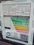 دودج تشارجر  2021 سعودي للبيع في الرياض - السعودية - صورة صغيرة - 1