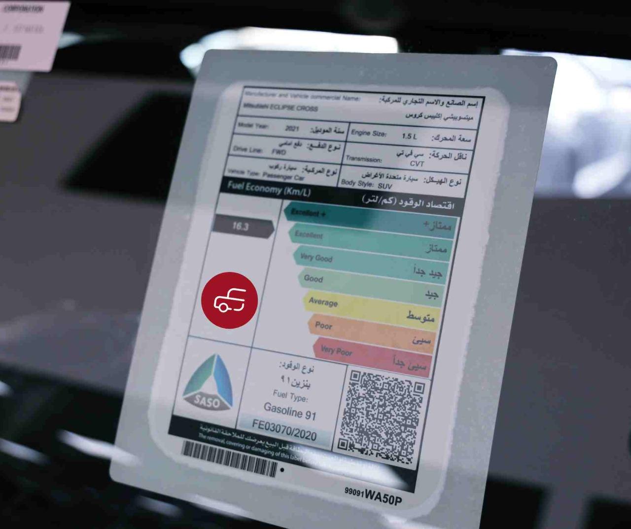 كليبس كروس 2021 نص فل للبيع في الرياض - السعودية - صورة كبيرة - 10