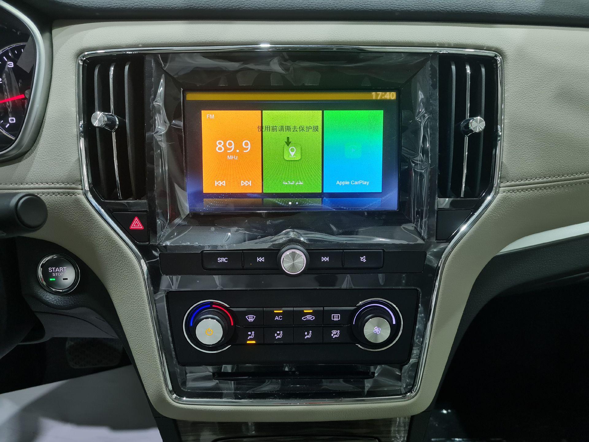MG RX5 LUX 2020 فل سعودي للبيع في الرياض - السعودية - صورة كبيرة - 13