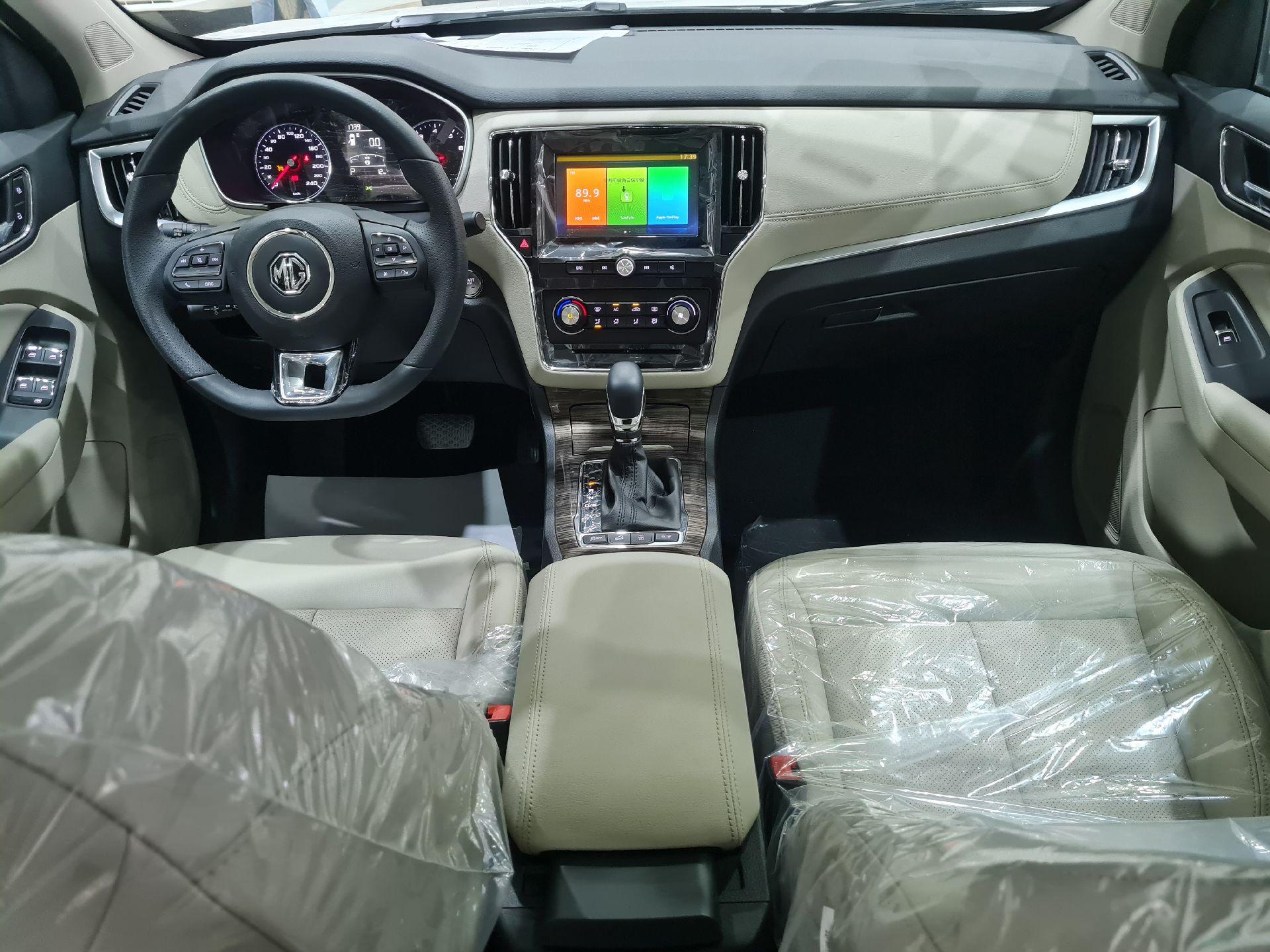 MG RX5 LUX 2020 فل سعودي للبيع في الرياض - السعودية - صورة كبيرة - 14