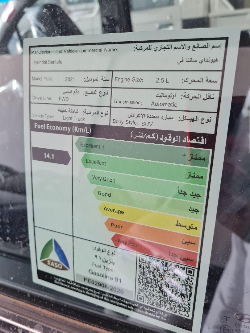 هونداي سنتافي Smart 2021 ستاندر سعودي للبيع في الرياض - السعودية - صورة كبيرة - 3