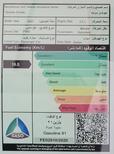 هونداي سوناتا GL 2021 فليت ستاندر سعودي للبيع في الرياض - السعودية - صورة صغيرة - 2