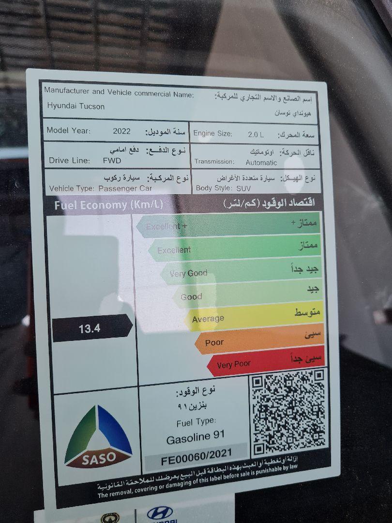 هونداي توسان Smart 2022 ستاندر سعودي للبيع في الرياض - السعودية - صورة كبيرة - 2