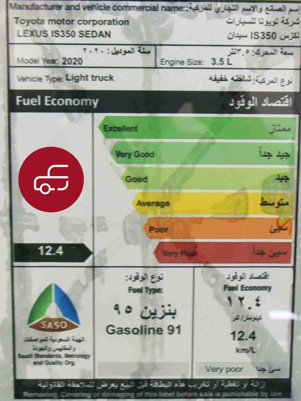لكزسCC  IS350  بريمي 2020 جديد للبيع في الرياض - السعودية - صورة كبيرة - 11