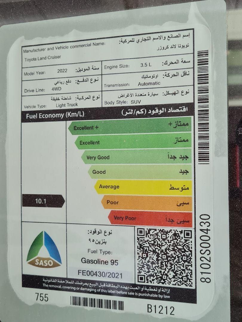 تويوتا لاندكروزر GXR-L4 2022 فل سعودي للبيع في الرياض - السعودية - صورة كبيرة - 1