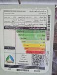 تويوتا لاندكروزر GXR-L4 2022 شاشات سعودي للبيع في الرياض - السعودية - صورة صغيرة - 1
