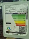 تويوتا لاندكروزر GXR-L3 2022 كشافات  سعودي للبيع في الرياض - السعودية - صورة صغيرة - 1
